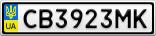 Номерной знак - CB3923MK