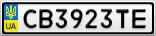 Номерной знак - CB3923TE