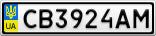 Номерной знак - CB3924AM