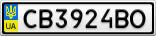 Номерной знак - CB3924BO