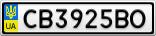 Номерной знак - CB3925BO