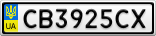 Номерной знак - CB3925CX