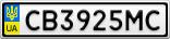 Номерной знак - CB3925MC