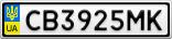 Номерной знак - CB3925MK