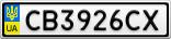 Номерной знак - CB3926CX