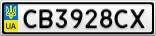 Номерной знак - CB3928CX