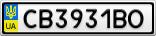 Номерной знак - CB3931BO