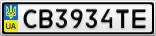 Номерной знак - CB3934TE