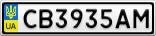 Номерной знак - CB3935AM