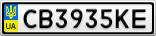 Номерной знак - CB3935KE