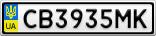 Номерной знак - CB3935MK