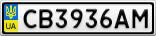 Номерной знак - CB3936AM