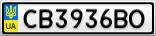 Номерной знак - CB3936BO