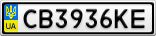 Номерной знак - CB3936KE