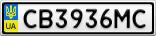 Номерной знак - CB3936MC