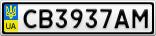 Номерной знак - CB3937AM