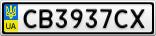 Номерной знак - CB3937CX