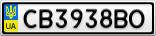 Номерной знак - CB3938BO