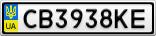 Номерной знак - CB3938KE