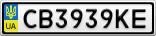 Номерной знак - CB3939KE