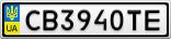 Номерной знак - CB3940TE