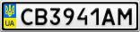 Номерной знак - CB3941AM