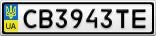 Номерной знак - CB3943TE