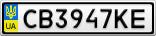 Номерной знак - CB3947KE