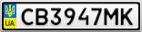 Номерной знак - CB3947MK