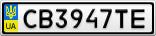 Номерной знак - CB3947TE