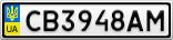 Номерной знак - CB3948AM