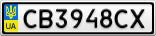 Номерной знак - CB3948CX