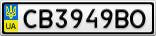 Номерной знак - CB3949BO