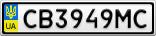Номерной знак - CB3949MC