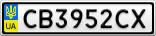 Номерной знак - CB3952CX