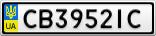 Номерной знак - CB3952IC