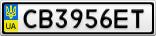 Номерной знак - CB3956ET