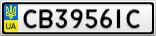 Номерной знак - CB3956IC