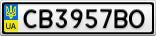 Номерной знак - CB3957BO