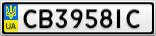 Номерной знак - CB3958IC