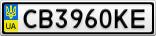 Номерной знак - CB3960KE