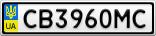 Номерной знак - CB3960MC