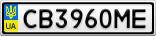 Номерной знак - CB3960ME