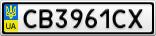 Номерной знак - CB3961CX