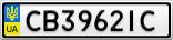 Номерной знак - CB3962IC