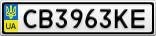 Номерной знак - CB3963KE