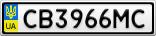 Номерной знак - CB3966MC