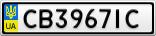 Номерной знак - CB3967IC