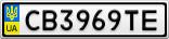 Номерной знак - CB3969TE