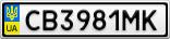 Номерной знак - CB3981MK